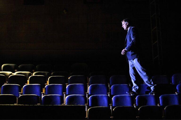Photo du Théâtre à corps perdus pour illustrer l'article In Situ de InnoveLab
